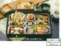 会席パック膳(にぎり寿司・ちらし寿司・白蒸しの中一品付、茶碗蒸し・お吸い物付) 8,000円